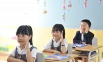 Thủ tục tuyển sinh lớp 1 trên địa bànThành phố Hồ Chí Minh năm 2017