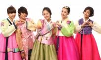 Thông báo tuyển sinh du học Hàn Quốc năm 2018
