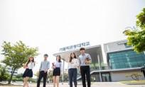 Tuyển sinh du học Hàn Quốc- Phía trước là bầu trời
