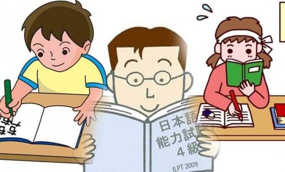 Mách bạn tìm địa chỉ học tiếng Nhật uy tín?
